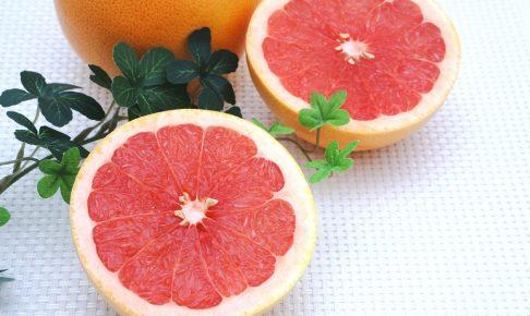【グレープフルーツの効果7つ】果実も香りも効く万能フルーツ